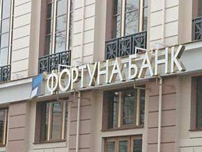 Попытка вооруженного ограбления банка в Черновцах оказалась неудачной