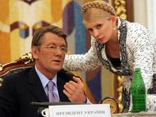 Эксперты объяснили, почему люди Ющенко обвиняют Тимошенко в связях с Кремлем