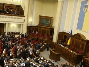 НУ-НС отказывается рассматривать кадровые вопросы: Коалиции еще нет