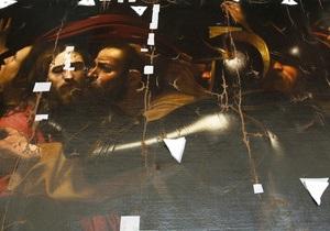 Ъ: Минкультуры Украины отреставрирует картину Караваджо за свой счет