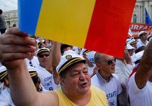 Референдум в Румынии признан несостоявшимся