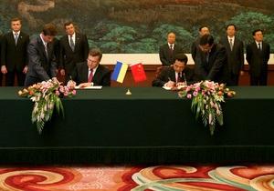 Китай безвозмездно выделит Украине около трех миллионов долларов