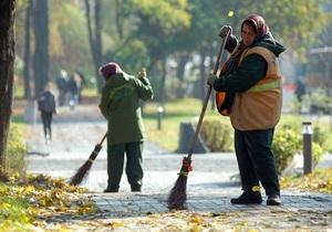Киевским дворникам повысят зарплаты