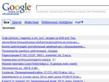 Google запустил в России новый сервис