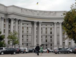 МИД: Украина не использует принцип  око за око  в отношениях с Россией
