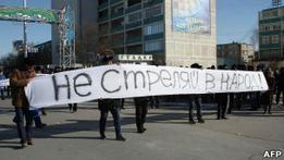 Беспорядки в Казахстане: США призывают к сдержанности
