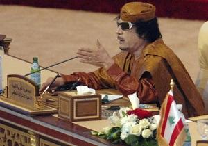 Каддафи: Резолюция ООН - наглый колониализм