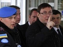 Партия регионов потребовала уволить Луценко