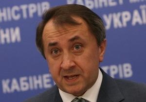 Данилишин заявил, что готов помогать украинской власти в проведении реформ