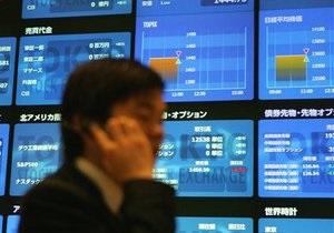 Азиатские рынки закрылись снижением