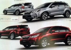 Subaru рассказала о новой модели кроссовера Forester