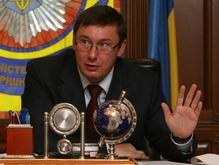 Луценко солидарен с Медведько в вопросе о коррупции