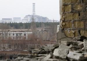 Комиссии по расследованию инцидента на ЧАЭС обнародовали окончательные выводы