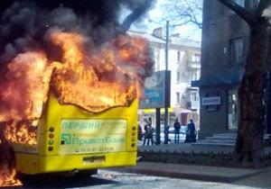 Новости Одессы - В Одессе неизвестные бросили в полную маршрутку бутылку с горящим веществом. Пассажиры получили ожоги - маршрутка - коктейль молотова