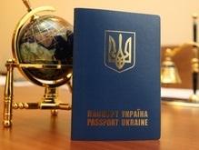 МИД считает, что вчера Украина получила студенческий билет