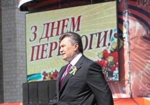 Янукович поручил Пшонке создать группу по изучению событий во Львове