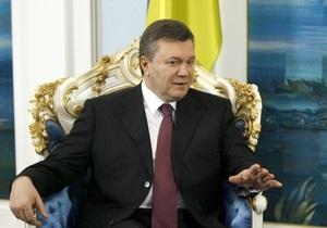 Раде снова предлагают расследовать возможное совершение преступлений Януковичем