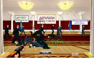 В интернете появилась игра, цель которой - отстреливать продажных народных депутатов
