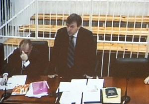 Защита Тимошенко отказалась принимать участие в рассмотрении апелляции
