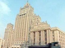 МИД РФ считает позицию Киева относительно действий Грузии «односторонней и необъективной»