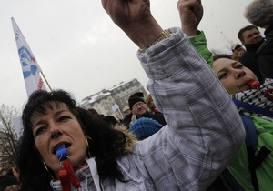 В Чехии прошла одна из крупнейших забастовок со времен бархатной революции