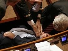 Фотогалерея: Отставка Проди: слезы, обмороки и шампанское