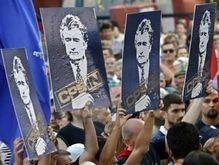 В Белграде митинг в поддержку Караджича закончился массовыми беспорядками (обновлено)