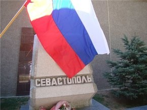 В Севастополе российские матросы ограбили украинца