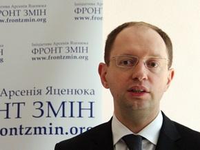 Яценюк назвал своих конкурентов на президентских выборах