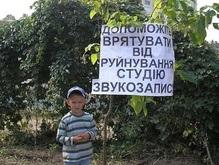 Киевляне провели митинг против застройки на Печерске