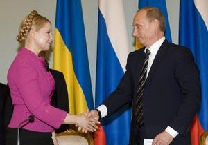 В ответ Азарову. МИД РФ заявил, что газовые соглашение заключались с указания президентов Украины и России