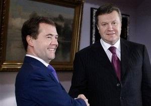 Медведев: Вступление Украины в Таможенный союз экономически целесообразно
