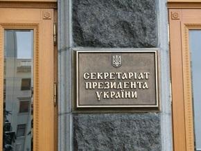 Родственники плененных моряков Фаины пришли к Ющенко