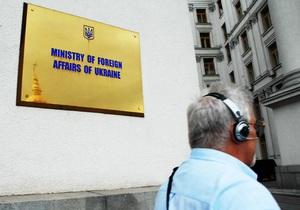 Подозреваемый в убийстве британца студент отказывается общаться с украинскими дипломатами
