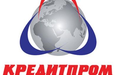 Информационное сообщение ПАО  Кредитпромбанк