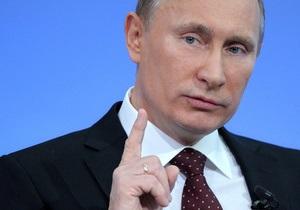Путин призвал оппозицию подчиниться мнению большинства