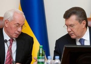 Янукович и Азаров в Крыму обсудили итоги визита Путина в Украину