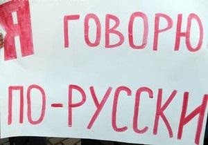 Известия: Раде покажут русский язык