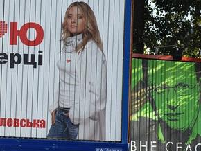 Миссия ОБСЕ начинает наблюдение за президентской кампанией в Украине