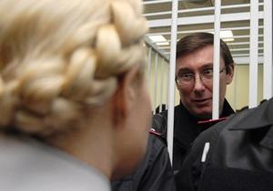 Отказ в регистрации Тимошенко и Луценко кандидатами в депутаты незаконен - истец