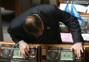 Партия регионов нашла голоса для создания новой коалиции и отставки Тимошенко