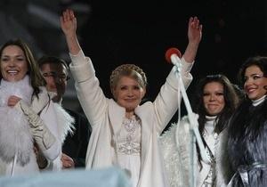 Фотогалерея: Новый год на Майдане. Тимошенко, Тигр и Дед Мороз