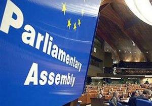 Прецедента не будет: Батьківщина не поддержала резолюцию ПАСЕ о политзаключенных в Азербайджане