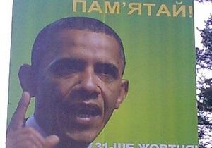 Местные выборы в Украине: под Киевом появились билборды с Обамой, Саркози и Меркель