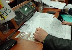 Киевсовет исключил из программы приватизации 301 объект