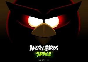 Angry Birds Space обновили на 10 новых уровней