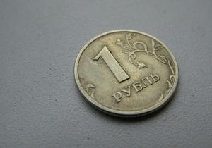 Российский рубль рекордно вырос к евро