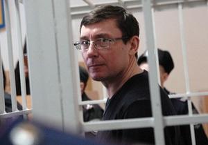 Сегодня Луценко выступит в суде с последним словом