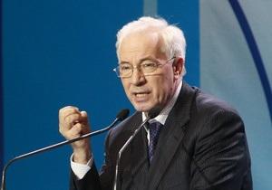 Азаров посоветовал Симоненко сначала думать, а потом критиковать