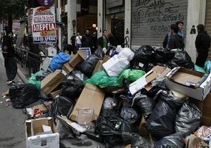 Забастовку афинских мусорщиков признали незаконной